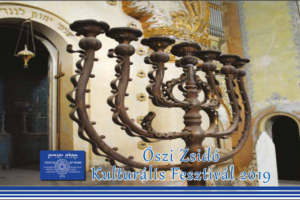 Őszi Zsidó Kulturális fesztivál 2019
